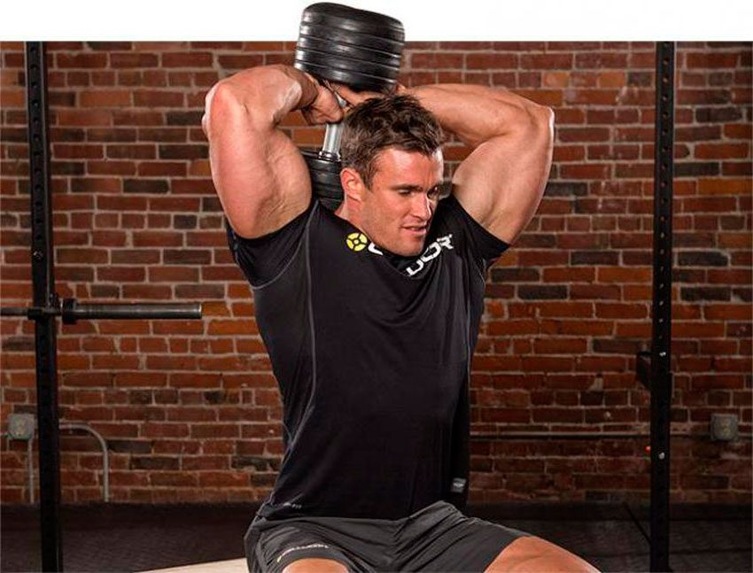 Подготовка к упражнению