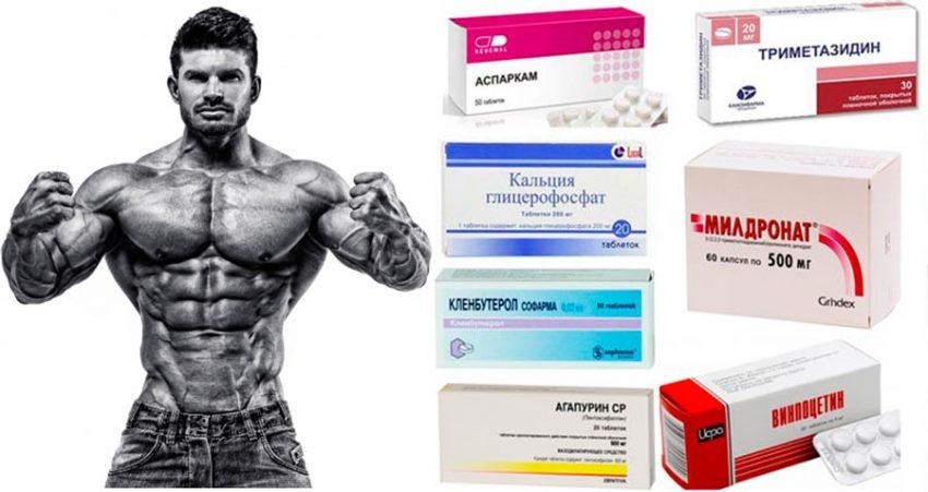 Обезболивающие препараты: лучшие сильные средства