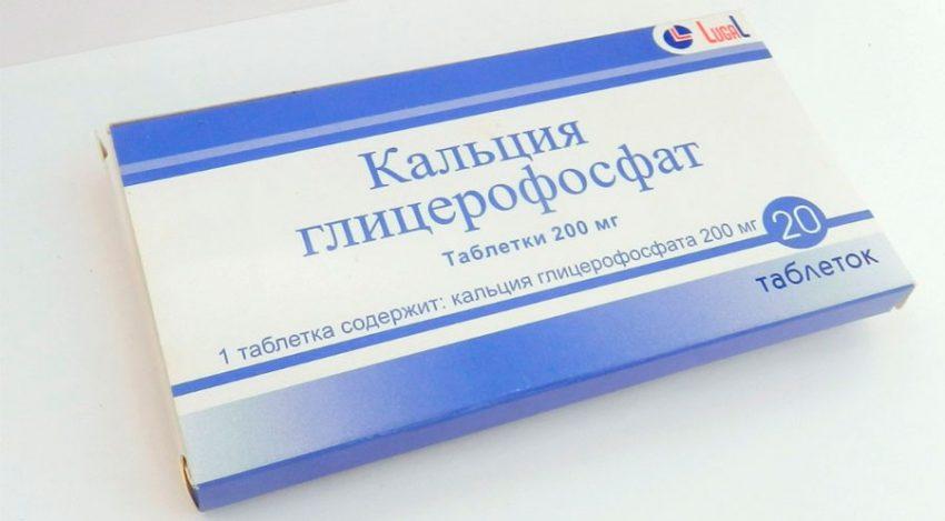 Глицерофосфат кальция