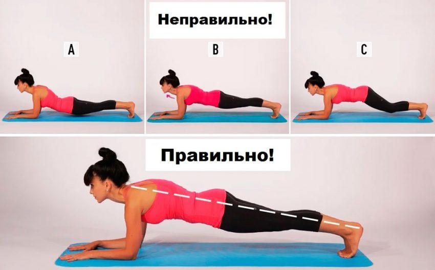 Как правильно делать упражнение планку