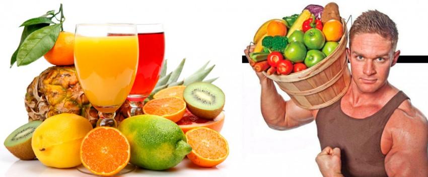 витамины мышцы