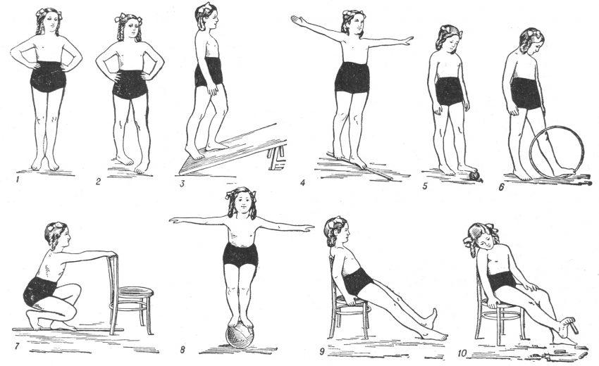 Гимнастика для плоскостопия