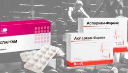 5 Habits Of Highly Effective инсулин бодибилдинг курс