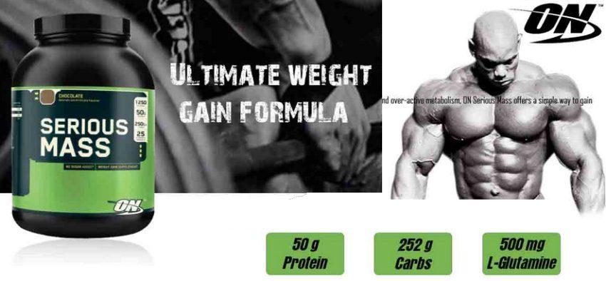 «Serious Mass» от Optimum-Nutrition