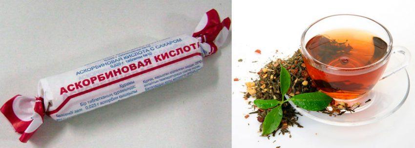 Аскорбиновая кислота + черный чай