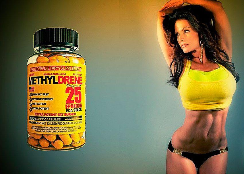 Как правильно принимать Methyldrene 25