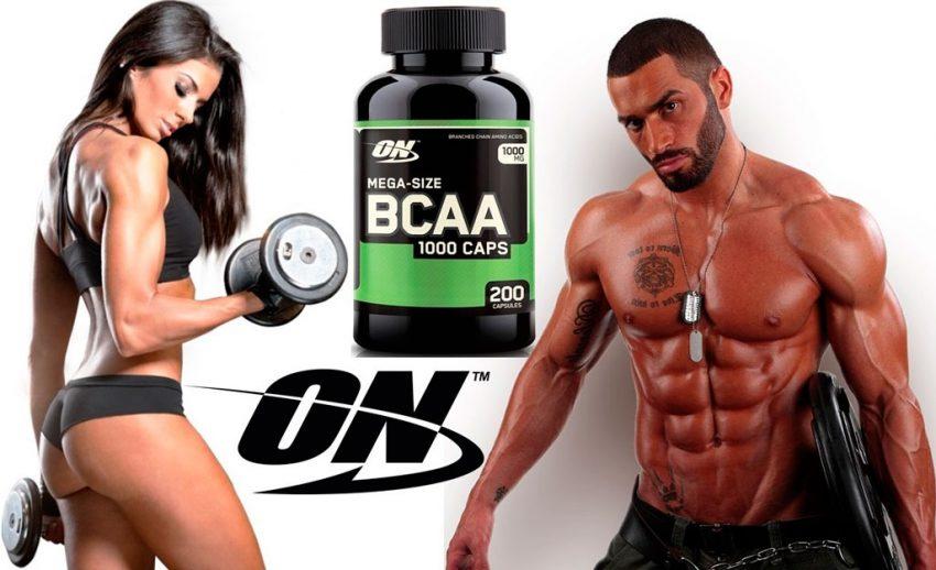 Как принимать BCAA в таблетках правильно * Как пить BCAA
