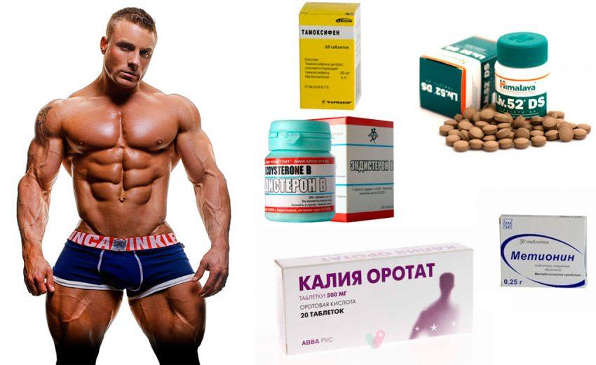 Легальные стероиды в аптеке
