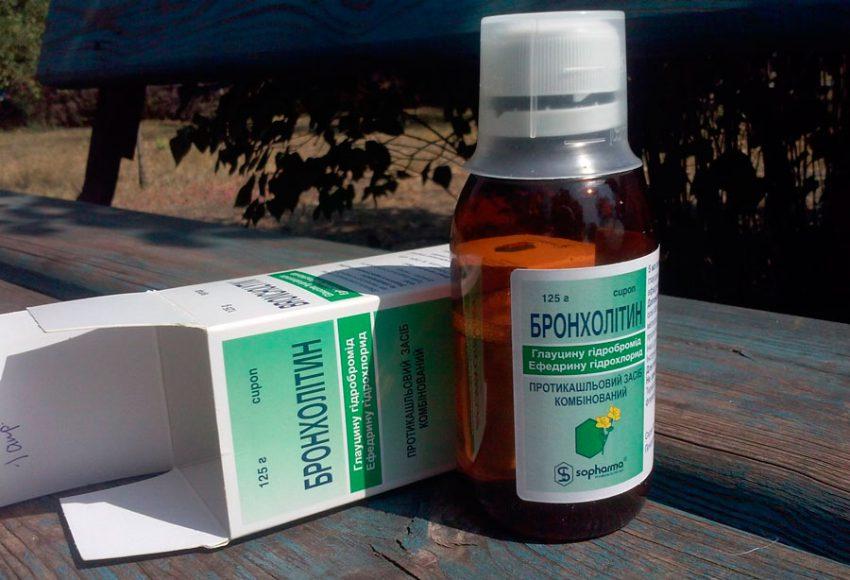 Бронхолитин в бодибилдинге