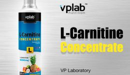 L-Carnitine Concentrate от VPLab