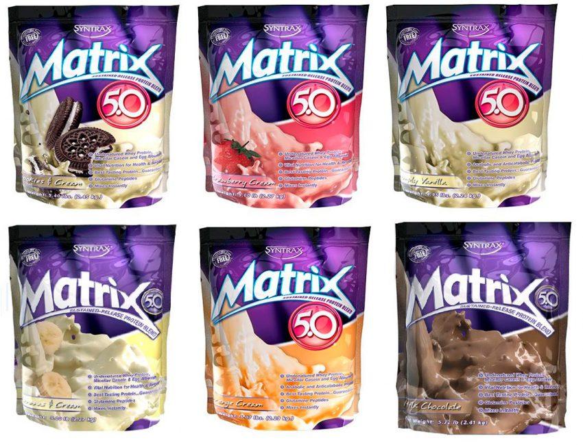 Три преимущества «Матрикс»