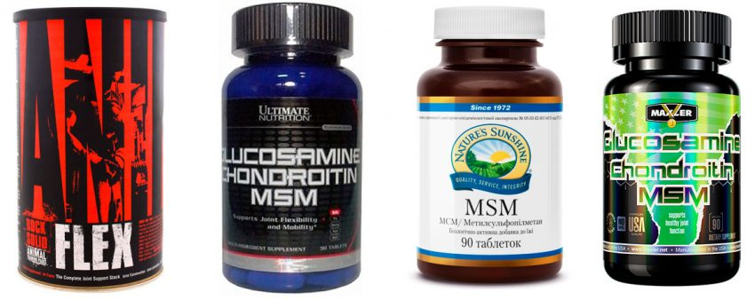 Лучшие добавки с метилсульфонилметаном