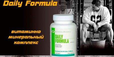 Daily Formula от Universal Nutrition