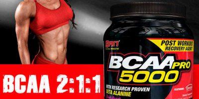 BCAA Pro 5000 от SAN