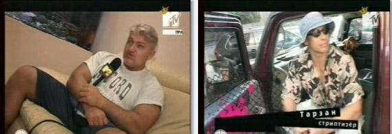 """MTV Правда Жизни - """"Я Качок"""""""