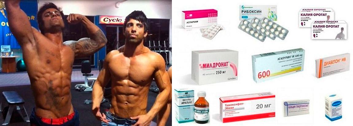 Какие анаболики можно купить в аптеке пептиды hgh 179-191