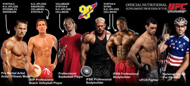 набрать массу тела спортивное питание