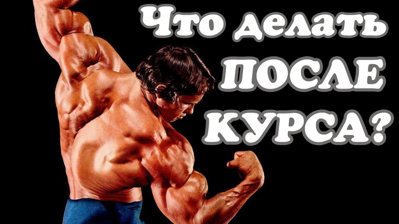 Можно ли употреблять стероиды