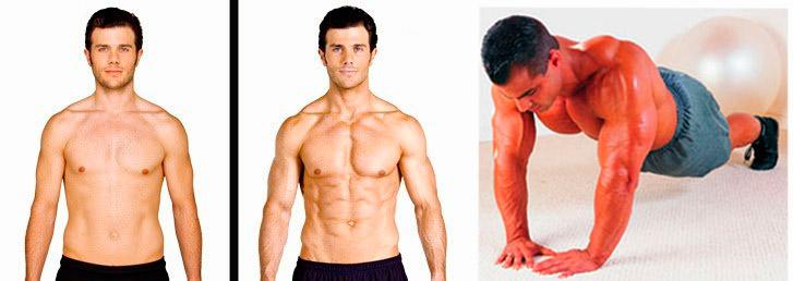 похудеть и накачаться за месяц мужчине