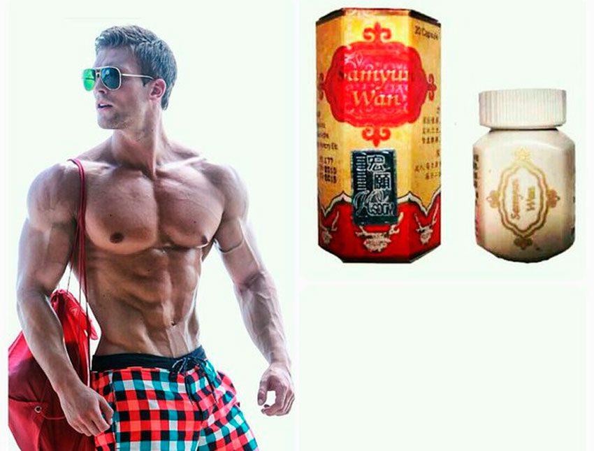спортивные витамины для похудения