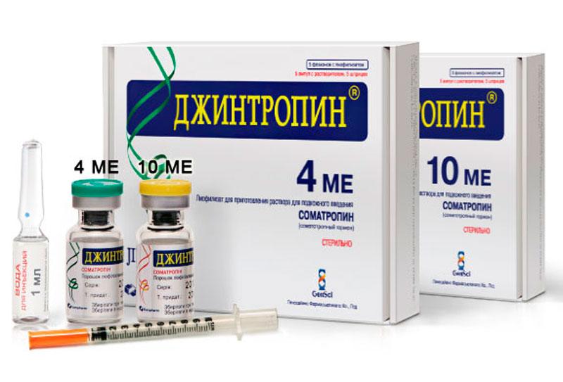 Джинтропина jintropin винстрол в таблетках цена в новосибирске
