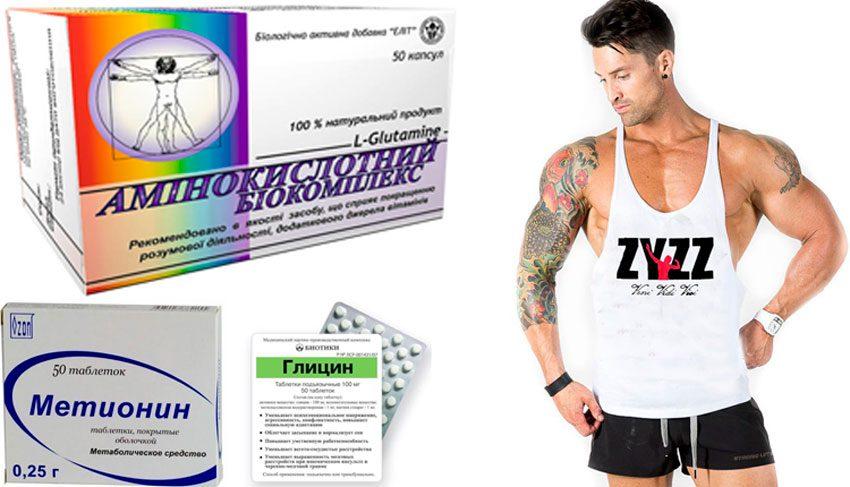 Аптечные стероиды агапурин селёдка и стероиды