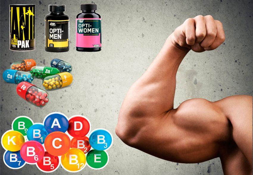Витамины для бодибилдинга