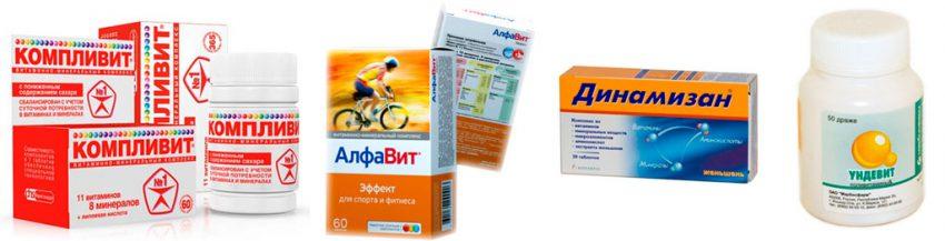 Аптечные витамины для бодибилдинга
