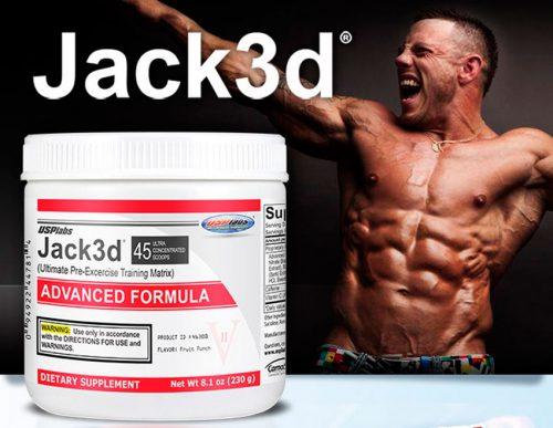 Jack3D от USPLabs