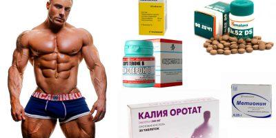 Американские стероиды пептиды после туринабола что принимать
