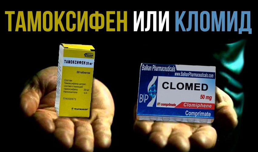 Тамоксифен как принимать для повышения тестостерона
