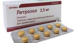Летрозол в бодибилдинге
