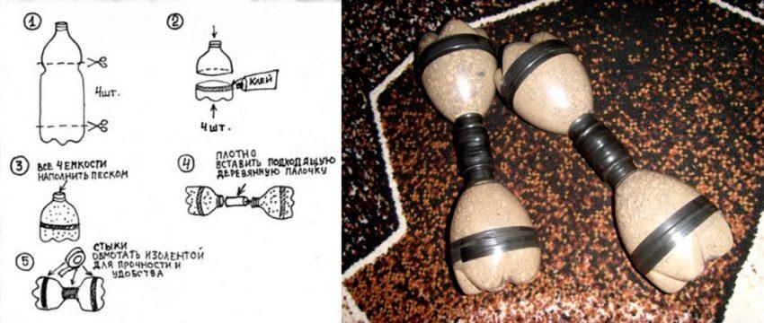 Как сделать разборные гантели своими руками: из бутылок, из металла