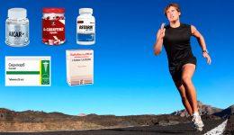 Препараты для выносливости в беге