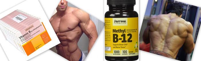 Применение витамина B12 в бодибилдинге